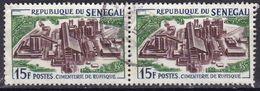 Senegal, 1964 - 15fr Cement Works At Rufisque, Coppia - Nr.232 Usato° - Senegal (1960-...)