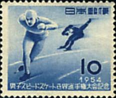 Ref. 222419 * NEW *  - JAPAN . 1954. WORLD SPEED ICESKATING CHAMPIONSHIPS. CAMPEONATOS DEL MUNDO DE PATINAJE SOBRE HIELO - 1926-89 Emperor Hirohito (Showa Era)