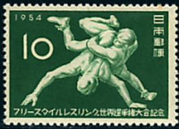 Ref. 26679 * HINGED *  - JAPAN . 1954. WORLD WRESTLING CHAMPIONSHIPS. CAMPEONATOS DEL MUNDO DE LUCHA - 1926-89 Emperor Hirohito (Showa Era)