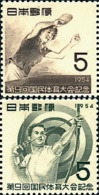 Ref. 26680 * HINGED *  - JAPAN . 1954. 9th NATIONAL SPORT MEETING. 9 ENCUENTRO DEPORTIVO NACIONAL. - 1926-89 Emperor Hirohito (Showa Era)
