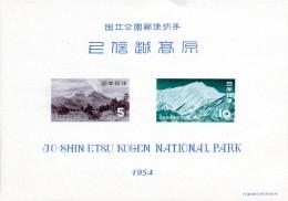 Ref. 162233 * NEW *  - JAPAN . 1954. NATIONAL PARK. PARQUE NACIONAL - 1926-89 Emperor Hirohito (Showa Era)