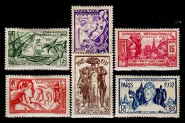 India-Francese-0003 - 1937: Esposizione Internazionale Di Parigi (+) LH - Privi Di Difetti Occulti. - India (1892-1954)