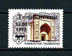 Tayikistán  Nº Yvert  6 (sobrecarga)  En Nuevo - Tayikistán