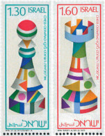 Ref. 30485 * NEW *  - ISRAEL . 1976. CHESS OLYMPIAD. OLIMPIADA DE AJEDREZ - Israel