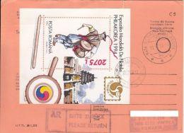 61681- KOREA WORLD PHILATELIC EXHIBITION, STAMPS ON CONFIRMATION OF RECEIPT, 1995, ROMANIA - 1948-.... Républiques