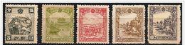 Cina (Manciuria, Manciukuo): Lotto Di 5 Pezzi, Lot De 5 Pièces, Lot Of 5 Pcs - 1932-45 Manchuria (Manchukuo)