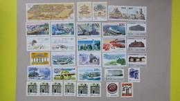 Chine,  Année 1996,   Neuf  **   Construction, Maison Et Autres (à Voir) - Stamps