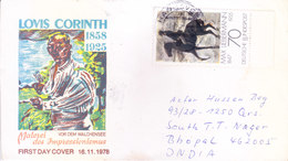 GERMANY, BUNDES POST, FIRST DAY COVER 16.11.1978 - LOVIS CORINTH - COMMERCIALLY SENT TO INDIA - [7] République Fédérale