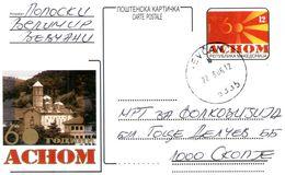 Macedonia Rare Post Card Church Prohor Pcinski In Serbia - Macedonia