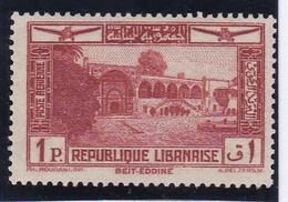 Grand Liban Poste Aérienne PA N° 66 Neuf * - Gran Líbano (1924-1945)