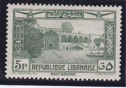 Grand Liban Poste Aérienne PA N° 69 Neuf * - Gran Líbano (1924-1945)
