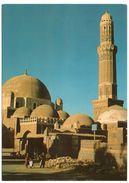 YEMEN A.R. - SANA'A/SANAA - AL BAKIRIA MOSQUE - Yemen