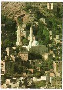 YEMEN A.R. - TAIZ GENERAL VIEW / MOSQUE - Yemen