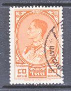 THAILAND  354   (o) - Thailand