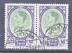 THAILAND  356 X 2   (o) - Thailand