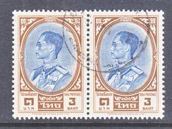 THAILAND  358 X 2   (o) - Thailand