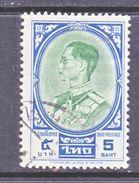 THAILAND  359    (o) - Thailand