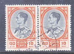 THAILAND  360 X 2    (o) - Thailand