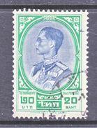 THAILAND  361    (o) - Thailand