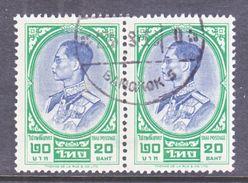 THAILAND  361 X 2    (o) - Thailand