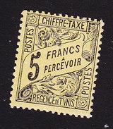 Tunisia, Scott #J10, Mint Hinged, Postage Due, Issued 1901 - Postage Due