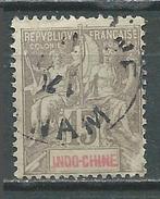 Indochine YT N°19 Groupe Allégorique Oblitéré ° - Indochina (1889-1945)