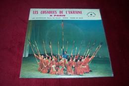 LES COSAQUES DE L'UKRAINE A PARIS  ° LES ZAPOROGUES  DANCE ET LANCES - World Music