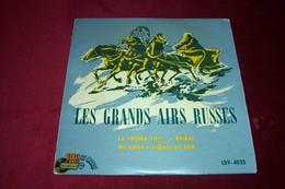 LES GRANDS AIRS RUSSES ° LA TROIKA FILE + BAIKAL ° MA VOLGA ° CLOCHE DU SOIR - World Music