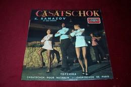 CASATSCHOK ° K RAMAZOV ET SES FRERES° TOPCHIKA + 3 TITRES - World Music