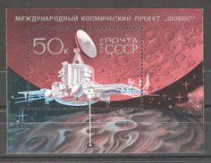 Russia/USSR 1989,Souvenir Sheet,Space,Interplanetary Probe Phobos,Sc 5768,VF MNH** - Russia & USSR