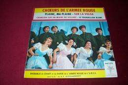 LES CHOEURS DE L'ARMEE ROUGE DIRECTION  DE AV ALEXANDROV ° PLAINE MA PLAINE + 3 TITRES - World Music