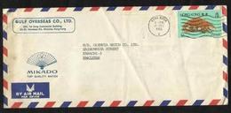 Hong Kong China 1982  Air Mail Postal Used Cover  HongKong To Pakistan Animal Stamp - Hong Kong (1997-...)