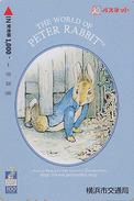 RARE Carte Prépayée Japon - PIERRE LAPIN - PETER RABBIT Japan Card - KANINCHEN Karte / BD COMICS Beatrix Potter - 41 - BD