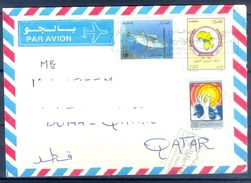 D360- Postal Used Cover Post From Alger To Qatar. Fish. Joint Issue. - Algeria (1962-...)