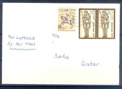 D366- Postal Used Cover Post From Germany To Qatar. Joint Issue. - Germany