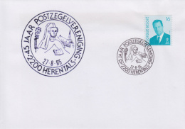 Enveloppe (1995-08-27, 2200 Herentals) - Sainte-Waudru - 04 - Poststempels/ Marcofilie