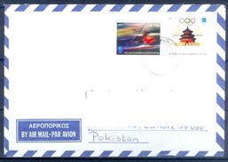D374- Postal Used Cover Post From Greece To Pakistan. Joint Issue. - Greece