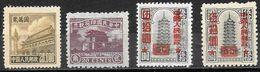 Cina/China/Chine: Lotto Di Quattro Pezzi, Lot Of Four Pieces, Lot De Quatre Pièces - Cina