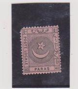 TURQUIE   1865  Taxe  Y.T. N° 3  NEUF* - 1921-... République