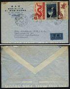 A4691) Vietnam Brief 5.9.1953 Nach Germany - Vietnam