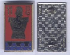 Insigne Du 11e Régiment De Génie - Army
