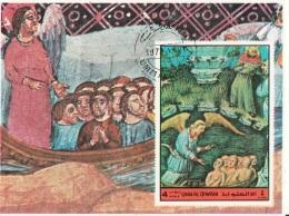 Bf. Umm Al Qiwain 1972 Navicella Purgatorio Miniatura Divina Commedia Egerton  Canto I - Scrittori
