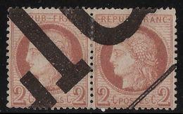 Ceres 2 C. , Rare Paire , Typogr. Journaux  , #8321 - 1871-1875 Ceres