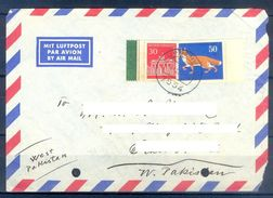 D395- Postal Used Cover Post From Germany To Pakistan. Animals. - Germany