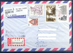 D401- Postal Used Cover Post From Germany To Pakistan. - Germany