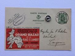 """GRAND BAZAR DE LA PLACE ST LAMBERT &VERVIERS """" Carte Pretimbrée PUBLIBEL  Nº 231. - Publicité"""