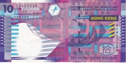 BILLETE DE HONG KONG DE 10 DOLARES DEL AÑO 2003 (BANK NOTE) - Hong Kong