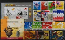 CYPRUS 2008 COMPLETE YEAR SETS MNH - Chypre (République)