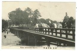 Japon // Japan // Kyoto - Kyoto