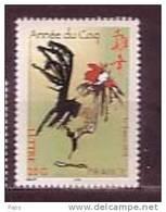 2005-N°3749** ANNEE DU COQ - France